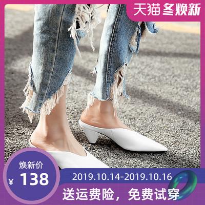 欧洲站2019新款女鞋V口奶奶鞋真皮粗跟尖头单鞋白色穆勒鞋凉拖鞋
