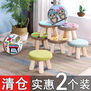 小凳子实木家用椅子可爱换鞋凳儿童圆凳懒人沙发凳矮网红创意板凳品牌