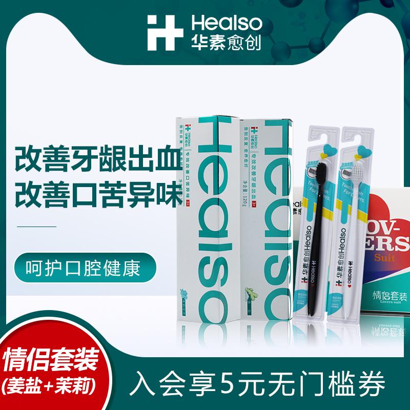 Детская зубная паста Артикул 537006325408