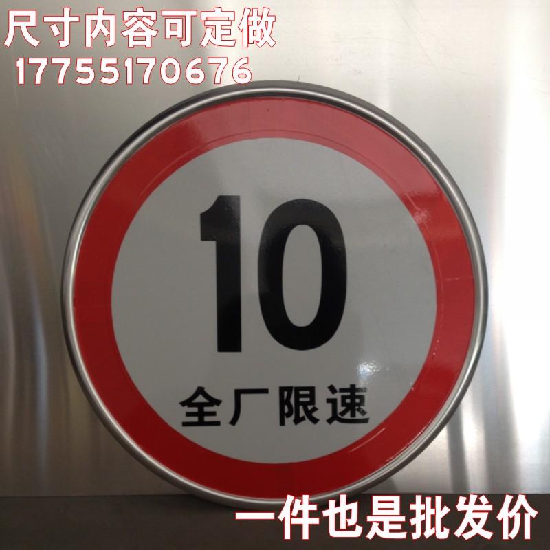 Таможня оборудования движения делает стандартный Подпишет мост курса стандартный Знак регулируя 10 километров отражений стандартный Знает знак ограничиваться высокая алюминий Знак