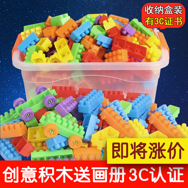 Ребенок крупных частиц строительные блоки заклинание взять заклинание вставить собранный строительные блоки пластик головоломка игрушка мужской и женщины ребенок ребенок завод бесплатная доставка