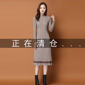 针织连衣裙女2020秋冬季长款配大衣的加绒内搭蕾丝针织过膝毛衣裙