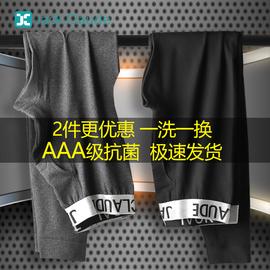 秋裤男保暖裤冬季加绒紧身弹力薄款男士修身打底裤毛线裤衬裤潮流图片