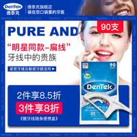 德泰克进口牙线扁线超细弹力微蜡牙线棒家庭装剔牙线小牙缝牙签