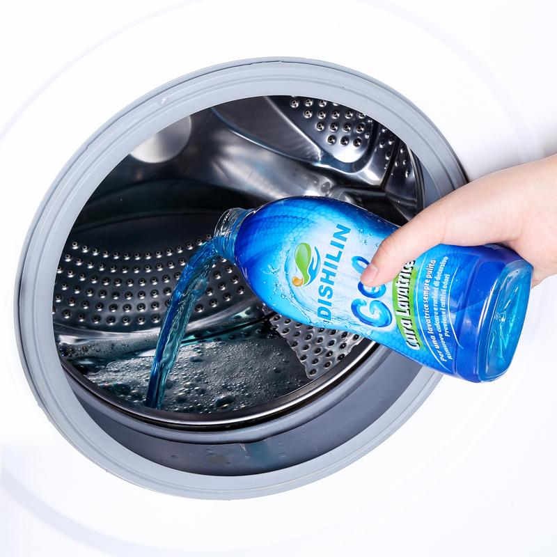 洗衣机槽清洁剂