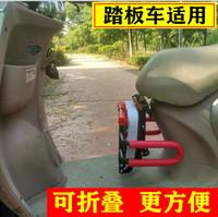 踏板车电动车摩托车宝宝安全座椅前置可折叠儿童车坐电瓶车小孩前