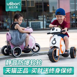儿童电动摩托车三轮车小孩玩具车宝宝电瓶车充电可坐人1-3