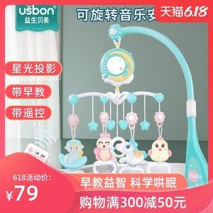 婴儿益智早教玩具音乐旋转宝宝床头摇铃3个月初新生儿床铃男女孩