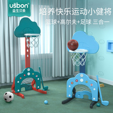 Probiotic Beimei Children's Basketball Frame Shooting Frame Can Lift Baby's Indoor Home Shooting Basketball Frame Boys'Toys