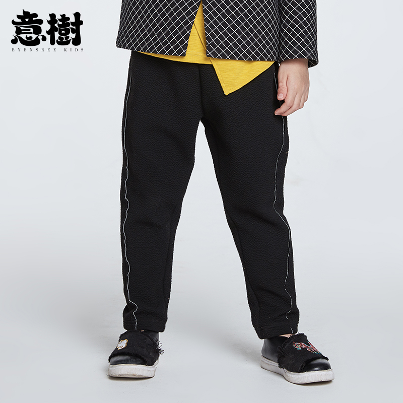 Italian tree childrens clothes baby leisure long pants boys and girls childrens middle and small childrens Chinese style sports straight pants