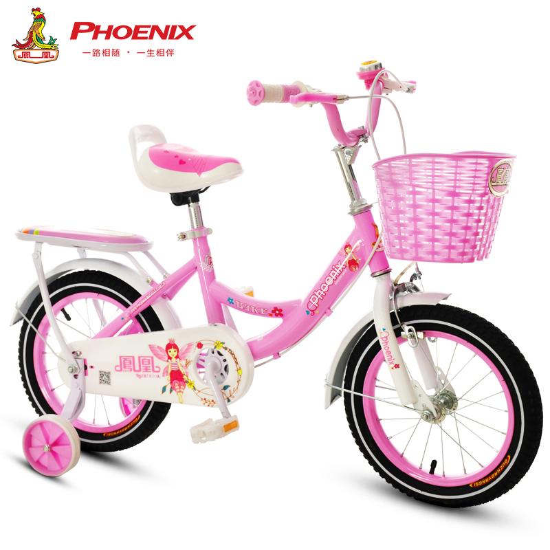 鳳凰兒童自行車12 14 16 18寸女孩寶寶單車2~3~6~7歲小孩女童車