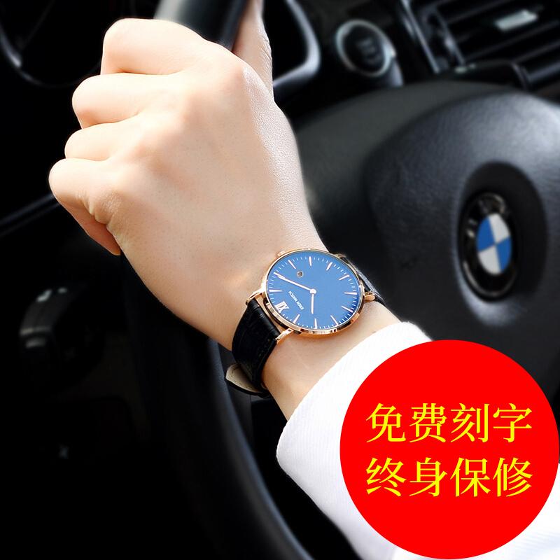 依伦新款超薄手表男潮流正品时尚简约腕表学生真皮带防水石英表