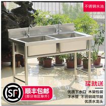 商用不锈钢水槽套餐洗手盆厨房双槽洗碗池双盆饭馆食堂洗菜盆水池