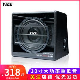德国YIZE 12V车载低音炮音响改装重低音汽车低音炮高端后备箱专用图片