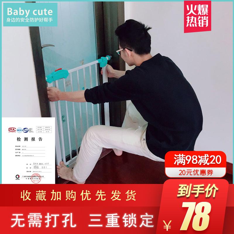 Лестничные ограждения для детей Артикул 597891306118