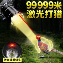 Laser led strong bald lamp charging ultra-bright head wearing 3000 meters hunting yellow light fishing big spot