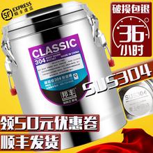 宾致304不锈钢保温桶商用大容量超长保冷汤粥奶茶冰粉米饭豆浆桶