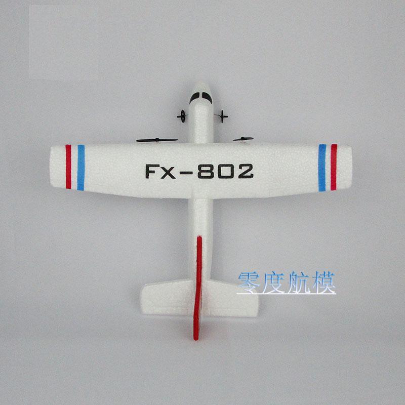 [零度航模电动,遥控飞机]802遥控固定翼滑翔机战斗机无人摇控月销量0件仅售88元
