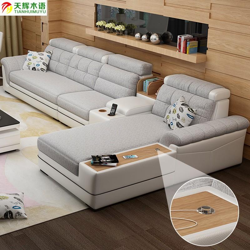 新款智能布艺沙发可拆洗组合大小户型客厅整装现代简约L转角沙发(非品牌)