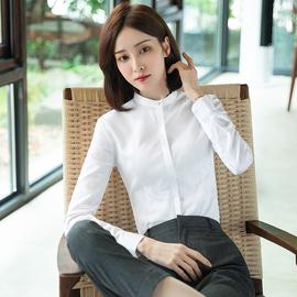 小立领白色衬衫女长袖2020春秋新款打底白衬衣圆领职业工装百搭寸