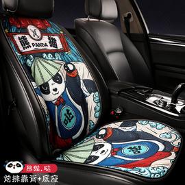 国潮系列熊猫冰丝春夏季汽车坐垫整车套3D透气椅垫三件套方垫靠背图片