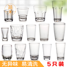 Jamie acrylic water cup PC plastic juice beer cup buffet cup tea cup anti falling cup 5 sets