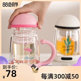 杯具熊杯子单双层耐热玻璃杯女花茶杯过滤办公便携创意可爱水杯