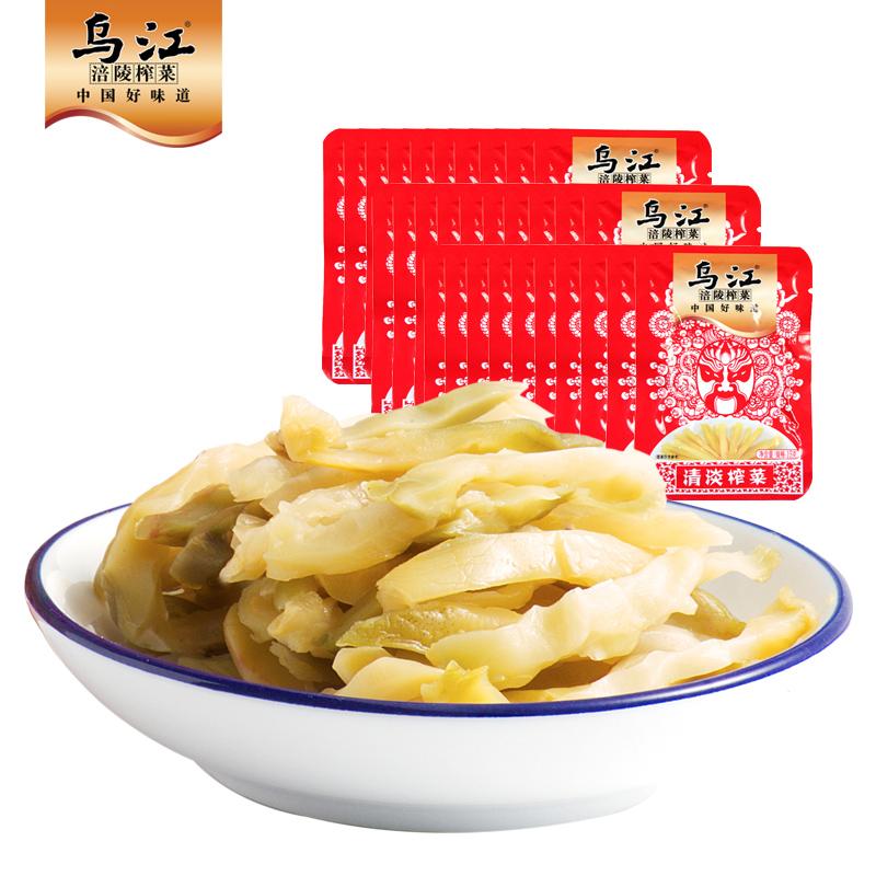 乌江涪陵榨菜丝小包装15g清淡榨菜30袋咸菜下饭菜佐餐开味小菜