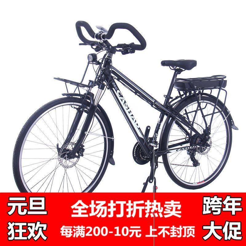 锂电旅行车 长途助力自行车700C城市休闲电动变速碟刹36V10A电池