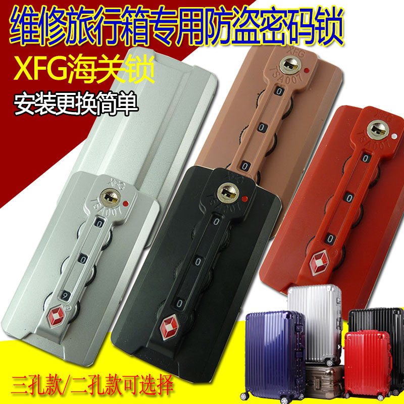 Trolley Case accessories latch password lock luggage case customs lock accessories clasp trunk lock replacement xfg