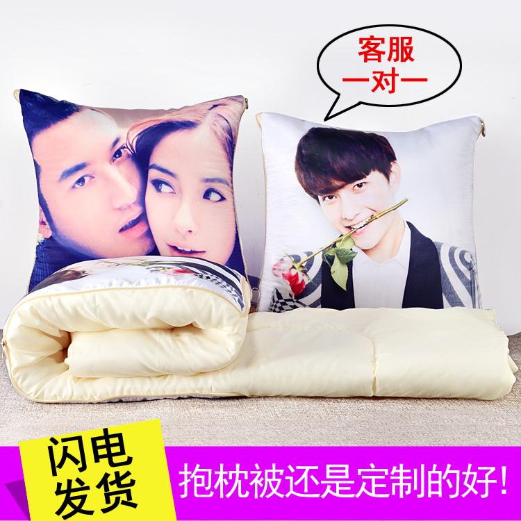 空调抱枕被子两用抱枕定做来图照片定制双面不同生日礼物可加LOGO