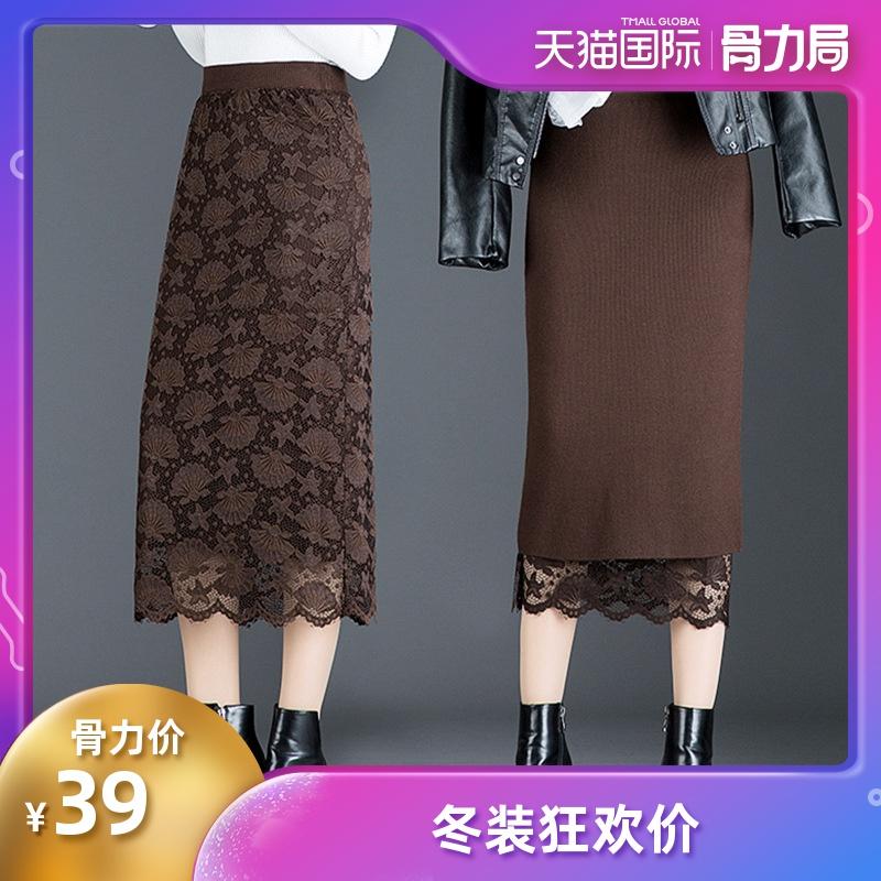 2019新款针织半身裙女秋冬中长款两面穿蕾丝开叉包臀裙毛线一步裙