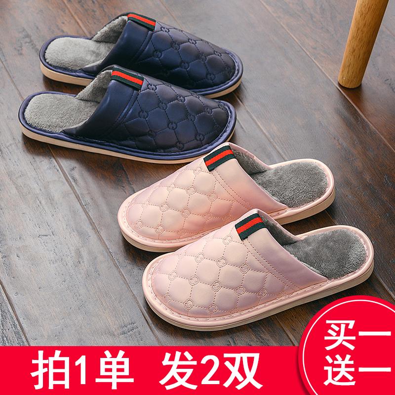买一送一棉拖鞋女冬季情侣PU皮居家防滑棉拖室内家居厚底保暖鞋