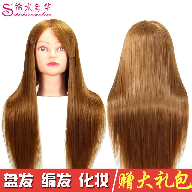 Ложный люди плесень практика блюдо волосы составить модель глава моделирование волосы глава модель парикмахерское дело кукла глава компилировать волосы парик глава плесень