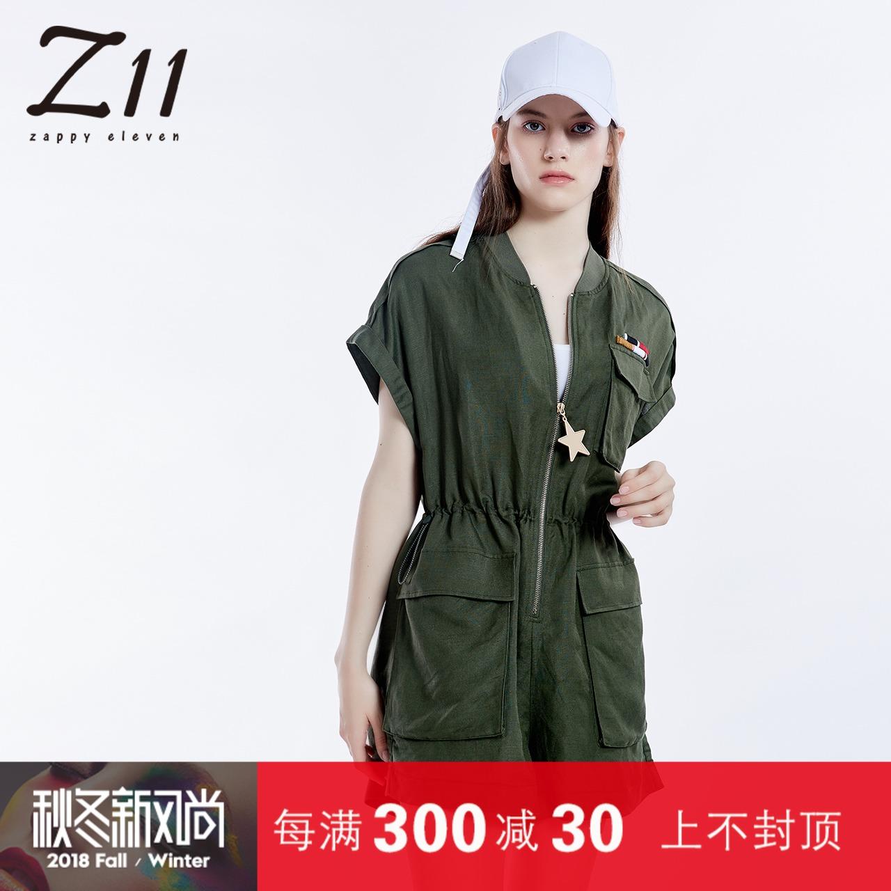Z11女装2018夏新款棉麻简约运动风工装高腰连体裤Z18BY364