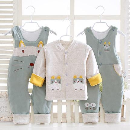 婴儿春秋季薄棉三件套小宝宝纯棉双背带裤子套装男童女童纯棉套装