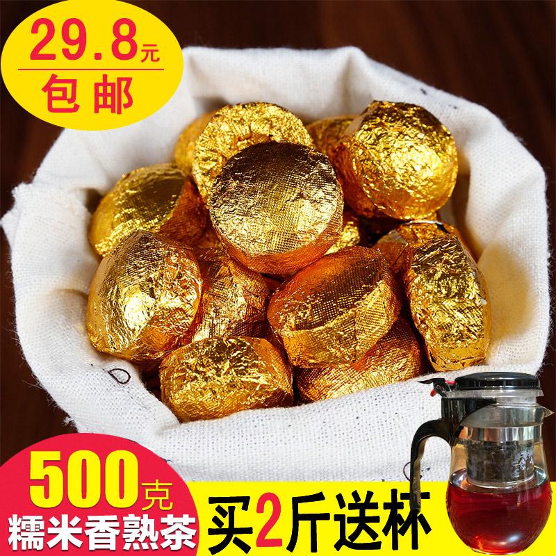 Оригинальный зеленый чай Артикул 546127609603