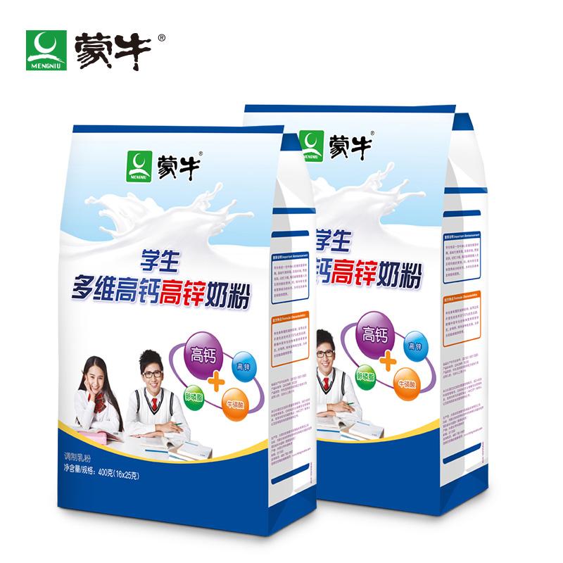 蒙牛奶粉 學生多維高鈣高鋅奶粉400g克^~2袋裝 青少年學生營養奶粉