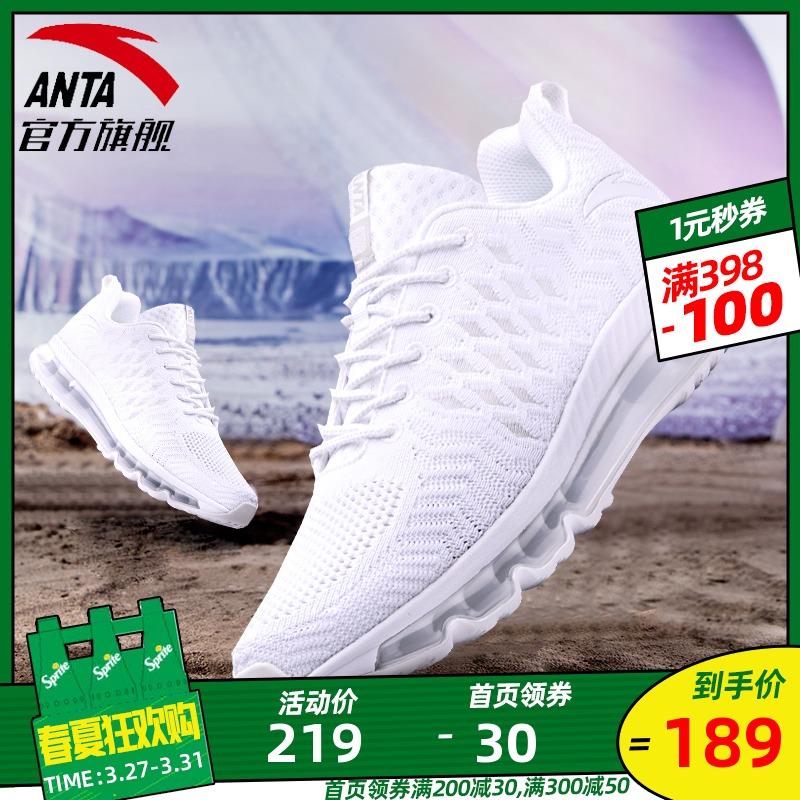 安踏官网官方旗舰店正品男鞋2020夏季新款运动鞋夏季男气垫鞋跑鞋