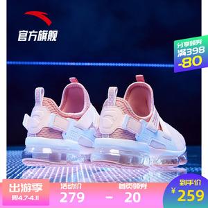 安踏官网女鞋2020新款跑步鞋春夏季气垫鞋官方旗舰店正品运动鞋女