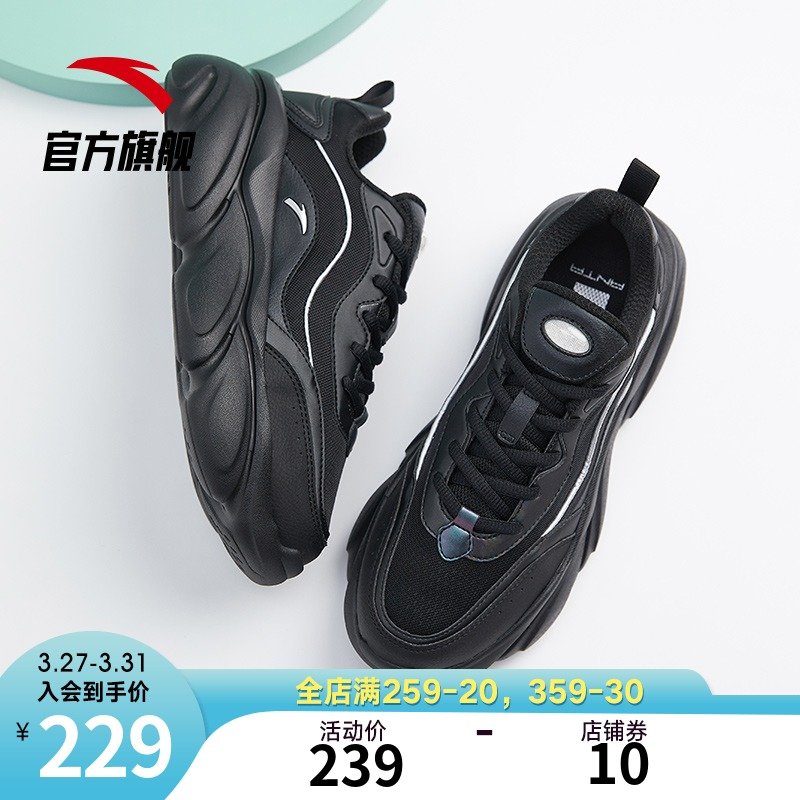 安踏官网旗舰喵爪休闲鞋2021女鞋能入手吗