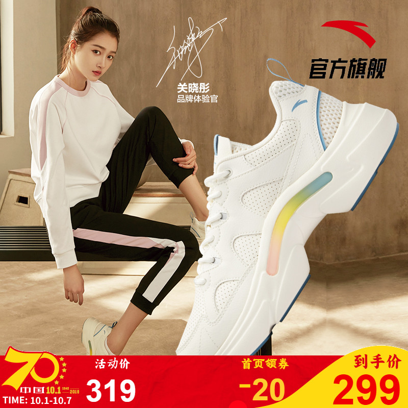 正品保证安踏女鞋官网旗舰店兔子鞋舞蹈鞋2019新款运动鞋休闲鞋12938883