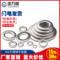 垫圈304不锈钢平垫介子金属加大平垫片M2M3M4M5M6M8M10M12M16-M30