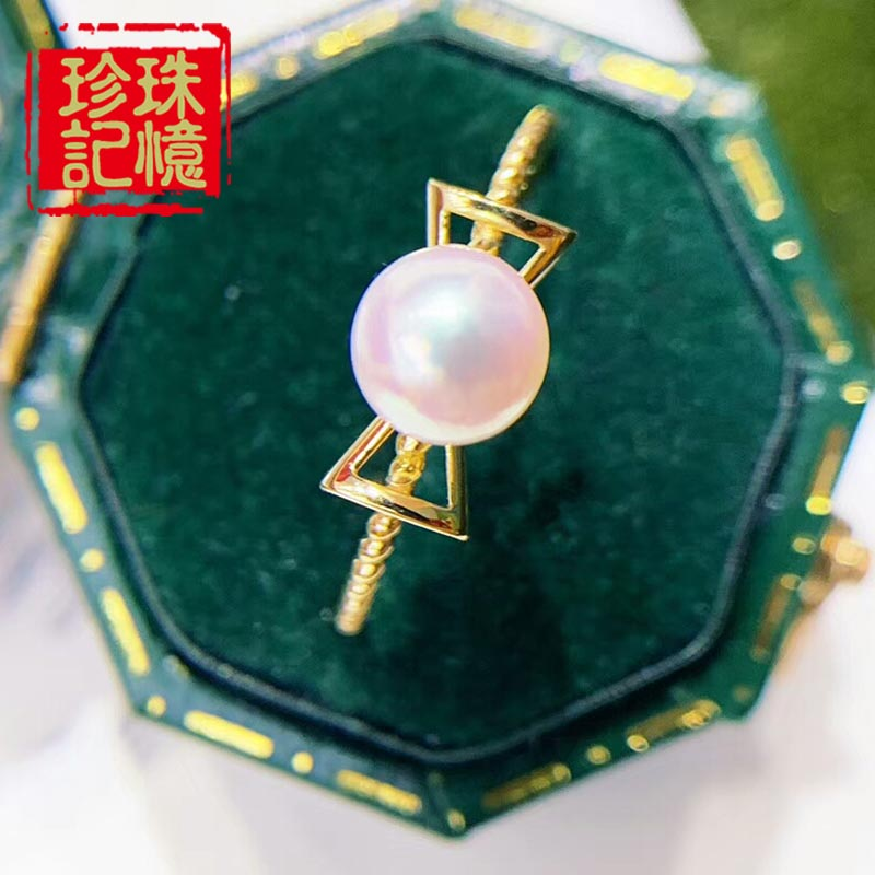 18K gold 5-6mmakoya sea water pearl ring fresh and sweet bow round flawless Pearl Ring