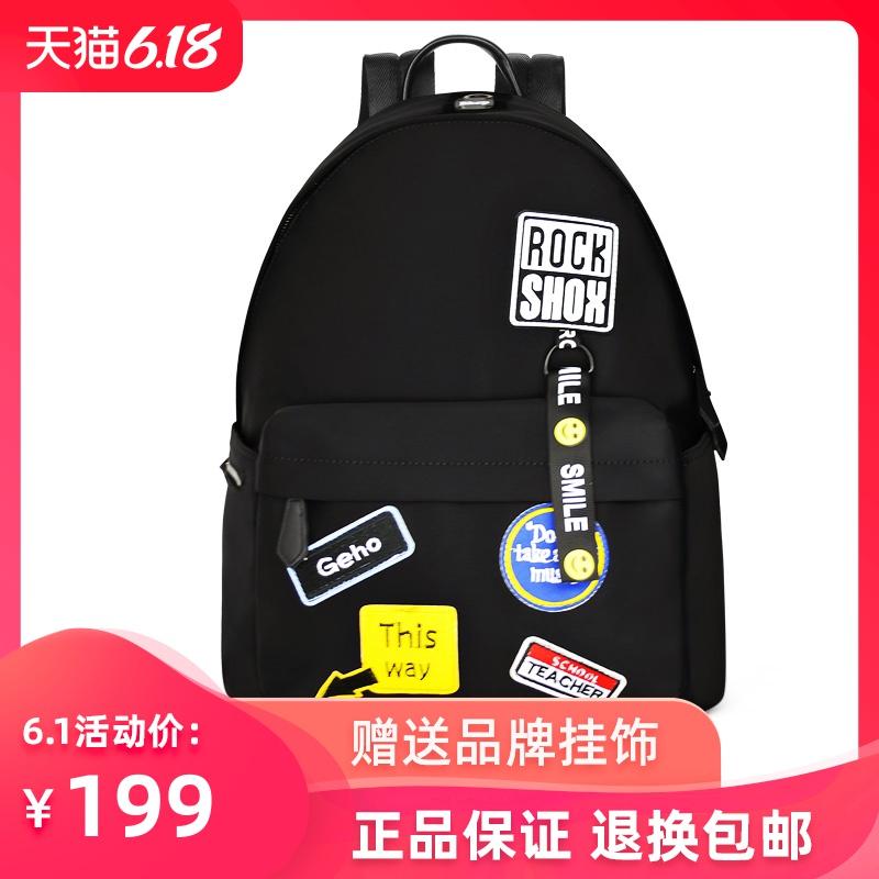 比斯达运动风双肩包男大学生时尚好看的书包女韩版高中背包大容量