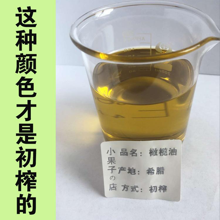 植物橄榄油基础油全身按摩基底精油护肤脸部护发保湿初榨油100ml