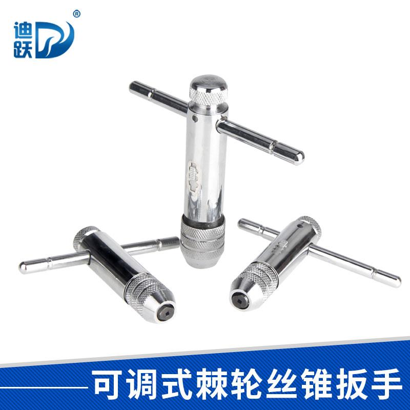 Тройник с трещоткой Т-образным ключом Положительный и отрицательный регулируемый удлинительный инструмент