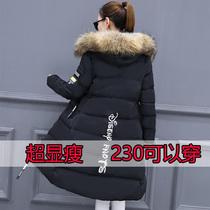 大码冬装女胖mm2019新款羽绒棉服中长款200斤显瘦棉袄外套女冬潮