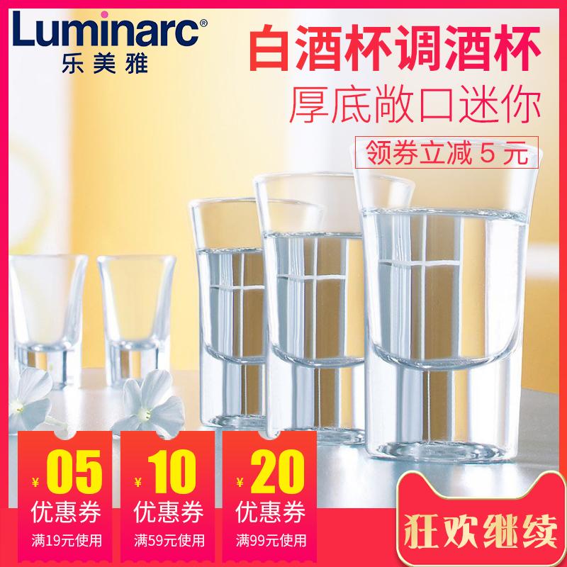 6只装乐美雅透明玻璃烈酒杯白酒杯一口杯烈酒杯烧酒云吞杯清酒杯