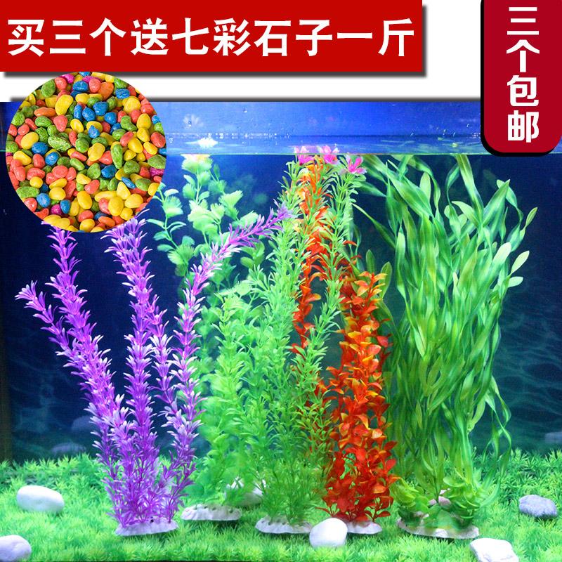 Большие аквариумы Артикул 581837504694
